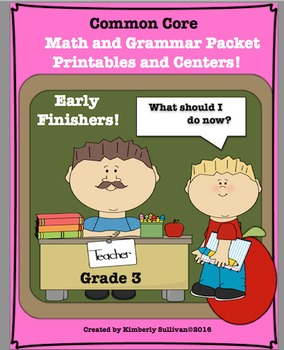 Morning Work Back to School Common Core Math and ELA Printables