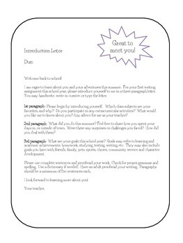 First Week of School Introduction Letter- Back to School