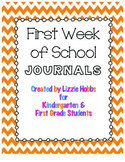 First Week of School Journal Reflections