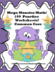 End of the Year Activities Review Bundle Math 200 Printables No Prep!  Gr 4 - 6