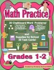 End of the Year Activities Bundle Math Money Word problems Task Cards Game
