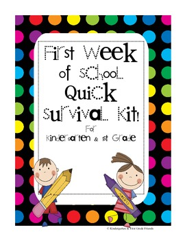 First Week of School Quick Survival Kit Polka Dot Pattern