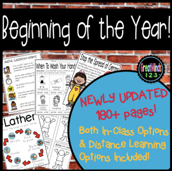 First Week of School Resources {Back to School Night and Class Work}