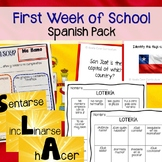 Spanish Back to School / First Week of School Bundle