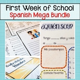 First Week of School Spanish Mega Activity Bundle