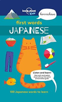First Words - Japanese: 100 Japanese words to learn - Distance Learning