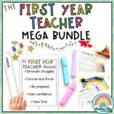 Beginning Year Teacher Mega Resource BUNDLE   New Teacher Help