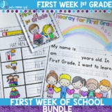 First Week of First Grade Back to School Bundle