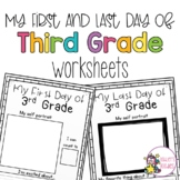 First and Last Day of 3rd Grade Worksheets