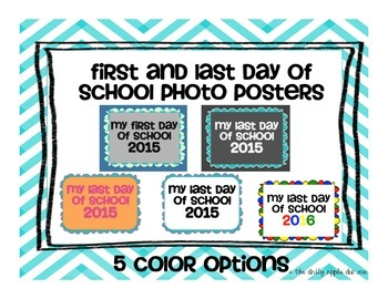 First and Last Day of School Photos