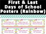 First and Last Day of School Photos Rainbow Horizontal Str