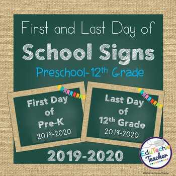 First and Last Day of School Signs {Chalkboard and Burlap}