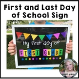 First and Last Day of School Signs (First Grade)