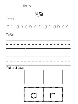 First and Second Grade Dolch Word Worksheets