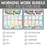 First and Second Grade Morning Work Bundle