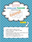 Orton-Gillingham Based Level One Spelling Success Freebie Excerpt
