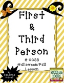 First and Third Person Point of View: A Halloween & Autumn CCSS Lesson