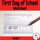 First Day of School Assessment Worksheet: Grade 1