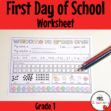 First Day of School Assessment Worksheet: Grade 1