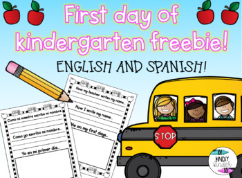 First day activity freebie!
