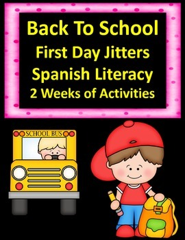 August SPANISH Literacy:  No Prep Activities for the First Weeks of School