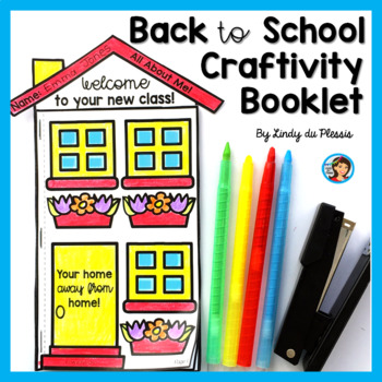 Back to School All About Me House Craftivity