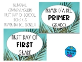 First day of School/Primer día del escuela K-5 Sign Palm Design