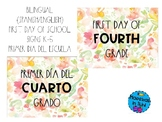 First day of School/Primer día del escuela K-5 Sign Waterc