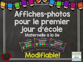 First day photo cards - Affiches première journée d'école FRENCH