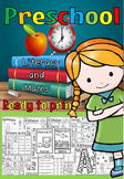 kindergarten no prep printables(Growing bundle)