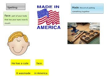 """1st grade  words  for story2. 2 """"Farmer in the Hat"""""""