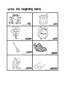 First grade blends practice