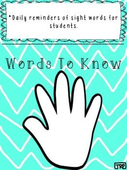First grade through 3rd grade sight words-High Five Practice