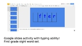 First grade what's missing sight word activity