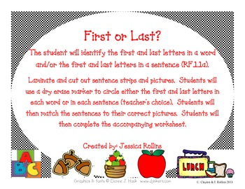 "First or Last? (for CCSS Unit 1, ""Alphabet Books & the Chi"
