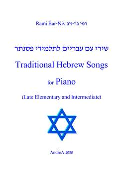 Traditional Hebrew Songs