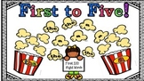 First to 5! Sight Word Pop