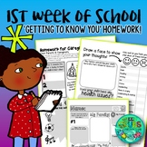 First week of school {Getting to know you homework sheets}