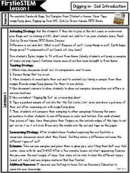 Firstie/KinderSTEM Curriculum Bundle