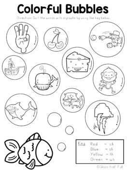 Fish Bubble Digraph Sorting Worksheet - Free