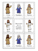 Fishers of Men Memory Matching printable game. Preschool Bible Study Curriculum