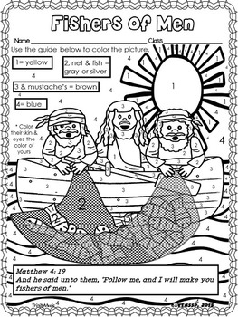 Jesus Fishers of Men PopUps 2D Writing Puzzle