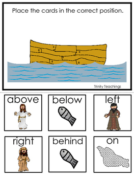 Fishers of Men Positional Game printable game. Preschool Bible Study Curriculum