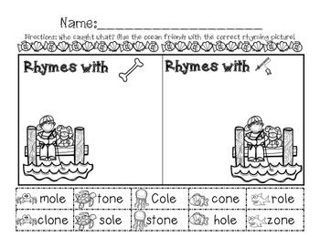 Fishin' for Rhymes {Silent E Printables}
