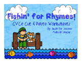 Long Vowel with Silent E Rhymes (CVCe) | Printables
