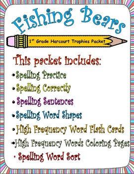 Fishing Bears:  First Grade Spelling and Sight Word Packet