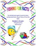 Fishing For Facts - Basic Multiplication Facts Game