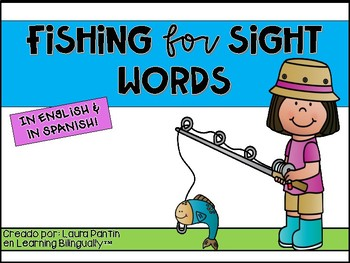 Fishing For Sight Words Bilingual