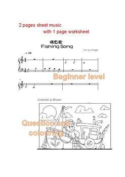 Piano Sheet - Fishing Song 捕魚歌