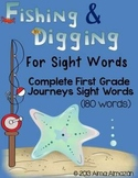 Fishing and Digging for Sight Words First Grade Journeys